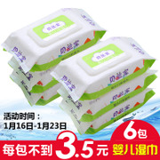 Beilan treasure baby wipes newborn hand mouth wet towel baby 100 wholesale 6*80 pump with cover for babies