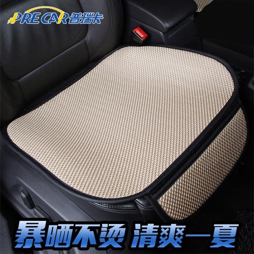 无靠背汽车坐垫单片四季通用后排冰丝三件套免绑夏季座垫长凉垫