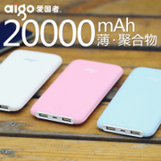 Patriot charging treasure 20000m Ma polymer ultra thin portable mobile power smart Apple phone universal