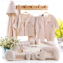 Carried was cotton newborn clothing spring summer baby gift baby products a full moon was born Bao-B6L