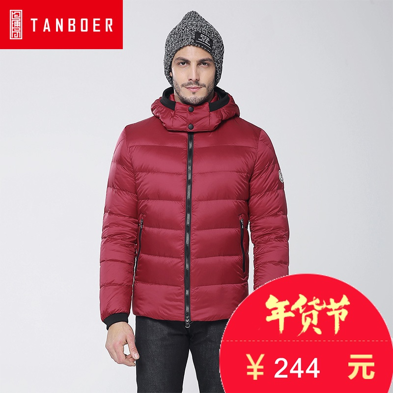 Tambor 2016 new products on the new male short stylish detachable cap leisure sports jacket coat TA8393