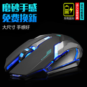Jingya wireless mouse charging Lenovo notebook desktop computer game silent mute Wrangler package post office