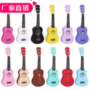 21 inch wooden ukulele four string guitar beginner students of adult small 23 inch gift factory direct shipping