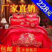 The wedding four piece red embroidery cotton satin wedding bedding Liubashi wedding cotton bedding set