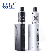 Four bottles of mini X3 electronic cigarette smoke Klein Peng 80W steam temperature control smoke cigarette quit smoking is genuine