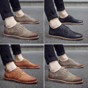 In the spring of 2017 new men's casual shoes shoes Shoes New England trend Doug Korean all-match
