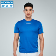 Decathlon's flagship store official sports T-shirt male fast drying clothes clothing KIPSTA male football training
