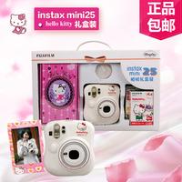 包邮富士FUJI拍立得相机礼盒套装一次成像mini25kitty白色带相纸
