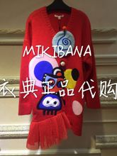 The 2016 winter MI****NA Mikko Bana Crocs purchasing dress M64WP6021 1599