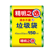 Tmall supermarket into a garbage bag home smart choice 45*50cm*30 only *5 volume 150