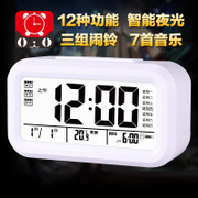 3 groups of alarm clock smart electronic mute bedside bedroom luminous children's cartoon creative personality of students small alarm clock