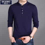 The fall of man long sleeve shirt male cotton thin T-shirt slim collar young men's fashion tide autumn color