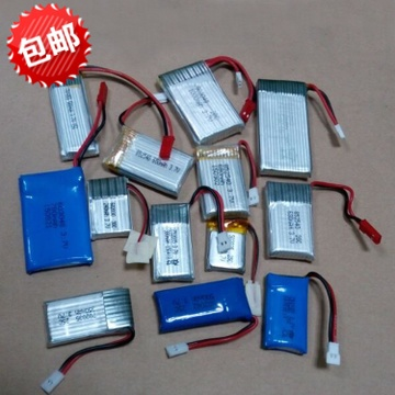 包邮 遥控飞机电池3.7v 电池充电器 直升机 航拍四轴飞行器电池