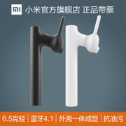 Xiaomi/ millet millet youth version of Bluetooth headset earbud in-ear ear wireless mobile phone headset