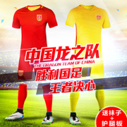 China Jersey national football training services for children and adults with short sleeved shirt suits custom male national football team
