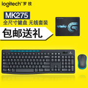 Logitech 65yz7b MK275 wireless keyboard and mouse USB splash household thin mouse kit mk235