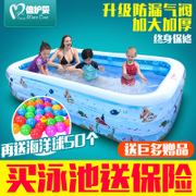 Times baby children swimming pool inflatable baby baby child adult family household thickened oversized pool