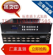 Factory direct 4 into 4 out of the DVI video matrix switcher HD DVI switch control DVI matrix