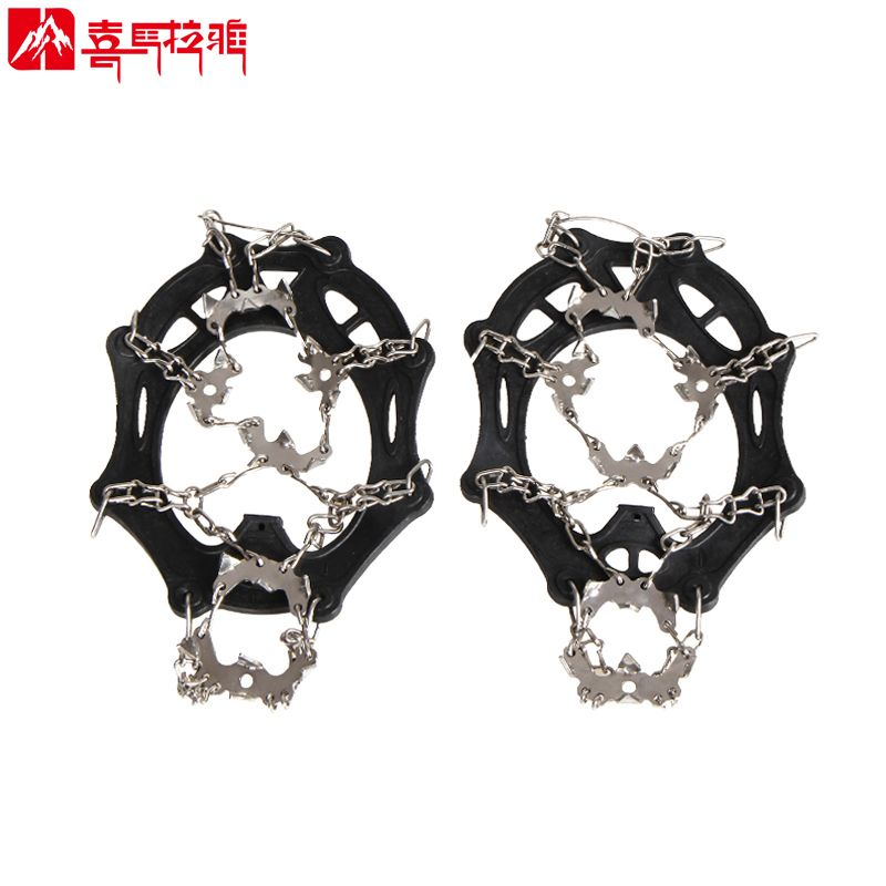 Special offer outdoor shoes snow climbing anti-skid nail crampons snow climbing claw chain 19 stainless steel spike tooth