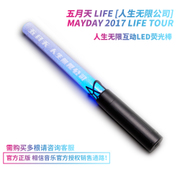 Spot May concert interactive LED color fluorescent stick (including battery) - white black