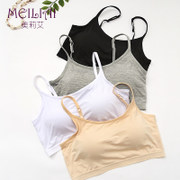 The woman with one cup bra pad wrapped chest bra steel ring free exercise Yoga underwear vest half back