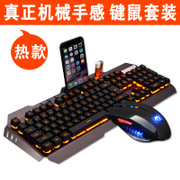 A new mechanical hand snake Mamba keyboard and mouse button backlight cable internet games gaming lol