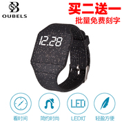 Couple of men's watch electronic watch luminous sports junior high school students Bracelet children and women table custom logo