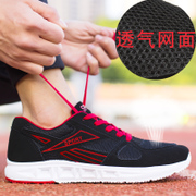 Summer men breathable mesh sports shoes casual shoes men's shoes increased in Korean net running shoes shoes tide