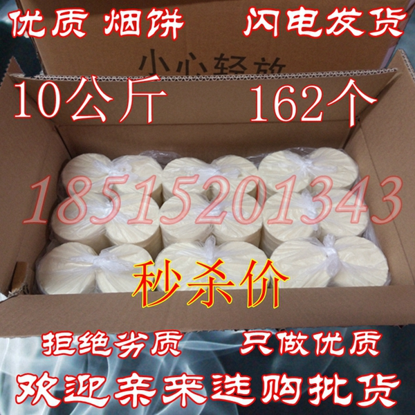 Film and television auxiliary props stage wedding white smoke effect white smoke cake wholesale