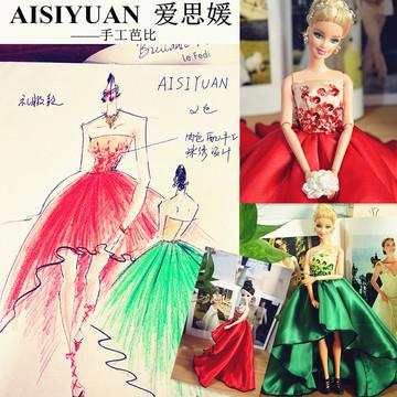时尚芭比娃娃服装手工品牌设计制作大红色草绿色前短后长娃娃礼服