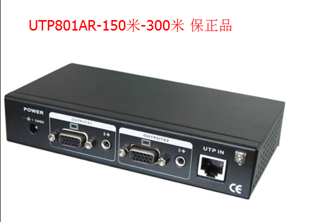 Stepp excellent genuine with HD VGA anti-counterfeiting UTP audio and video receiver, UTP801AR 150 meters