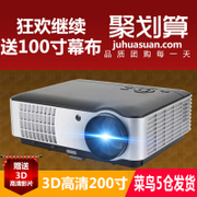 Rigal Regal RD-806 office projector 3D HD projector mobile phone home wireless mini WiFi