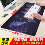 Game mouse pad super cute cartoon creative sewing thick desk computer mouse pad pad pad