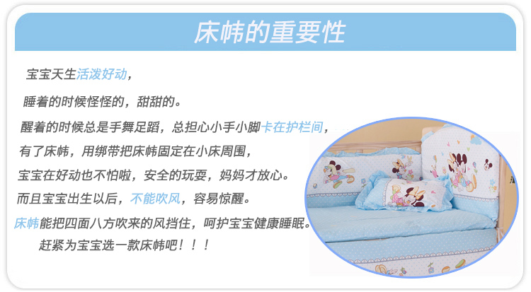 The baby bed around the cotton baby bed around the inner core of the detachable mattress containing anticollision infant crib goods five Suite