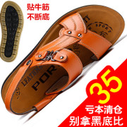 2016 new summer Dichotomanthes end men beach sandals leather sandals slippers set foot head layer cowhide leather