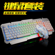 Ruyi bird magic metal backlight game, LOL keyboard, mouse set, USB desktop computer, cable key, mouse CF
