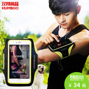 Sports mobile phone arm package light and thin waterproof waterproof luminous male and female running equipment arm sleeve body-building arm bag