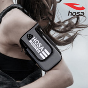HOSA arm bag, men and women run, mobile phone arm pack, fitness exercise, wrist arm, arm bag, arm sleeve