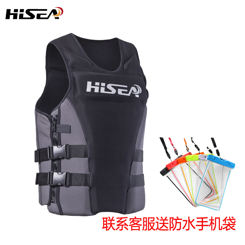 Life jacket adult swim professional life jacket buoyancy vest life jacket adult clothing Super portable fishing surfing