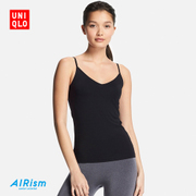 Womens AIRism halter top 181476 UNIQLO UNIQLO