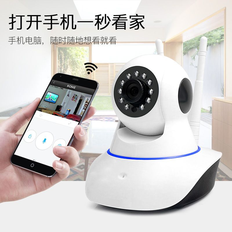 360 degree HD night vision wireless network WiFi remote camera monitoring one dome camera outdoor waterproof home