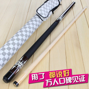 Super straight cue head rod Black 8 cue 9-Ball big Chinese snooker billiard rod 16 color ram rod