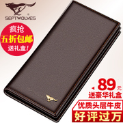 Genuine SEPTWOLVES Long Wallet young male leather first layer of leather wallet wallet wallet business in Japan and South Korea