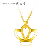Zhou Dasheng Gold Pendant pendant pendant crown gold / Gold Pendant Necklace can be your girlfriend