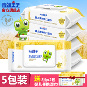 Frog Prince baby wipes wholesale cover, hand mouth special fart, 80 smoke 100 baby newborn wet wipes
