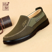Pick up poly old Beijing shoes men aged father shoes breathable sets foot in spring and autumn men's business casual shoes