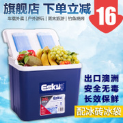 Esky thermal insulation box cold storage car outdoor refrigerator portable portable large 26L ice bucket