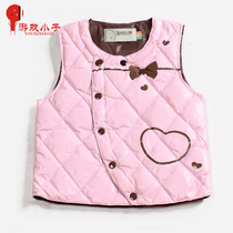 Game boy child baby feather vest vest infant children in a warm tank tops for girls fall winter wear