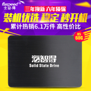 Who will H5-60G PLUS to 2.5 inches SATA3 SSD customkey desktop notebook SSD