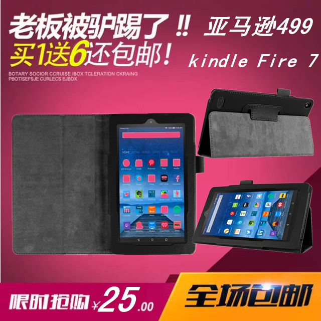 2015 Amazon New Kindle Fire 7 fifth generation 499 tablet computer holster SV98LN protection shell